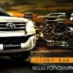 Sewa Mobil Fortuner Sidoarjo Surabaya Malang Kediri